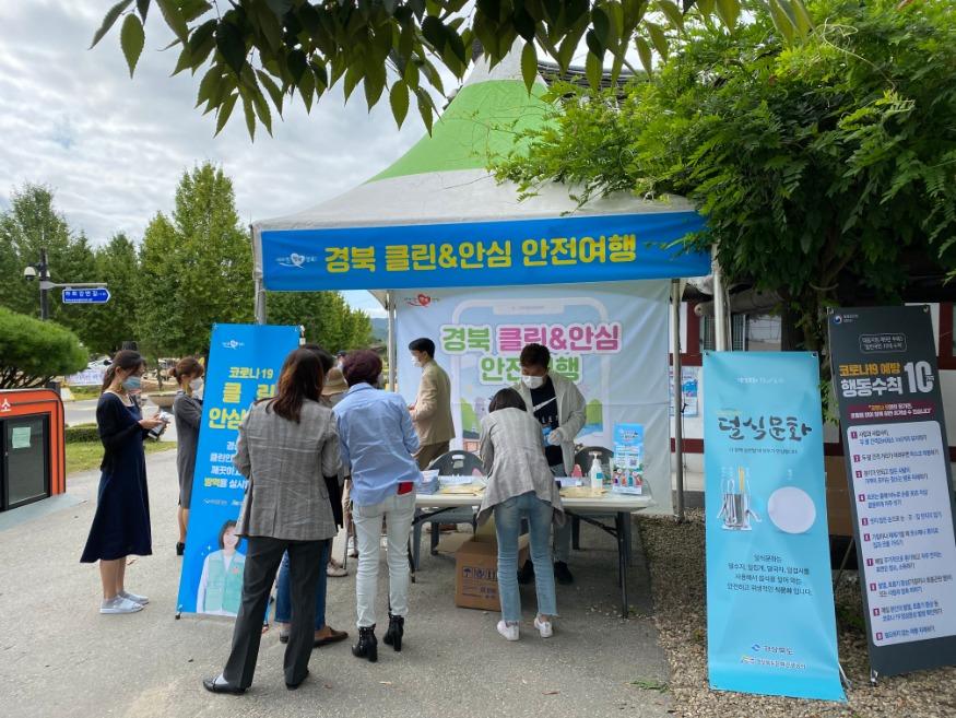 클린&안심_추석연휴_안전여행_홍보.jpg