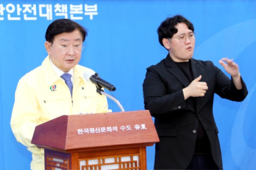 0428_권영세_안동시장_전시민_대동단결해_코로나사태_이겨나가자_(2).JPG